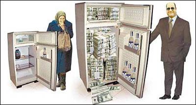 Глава ЦИК Охендовский сам не владеет жильем, живет на зарплату, имеет авто, охотничий карабин и дорогие запонки - Цензор.НЕТ 9192