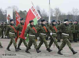 армия детям беларусский сайт такое